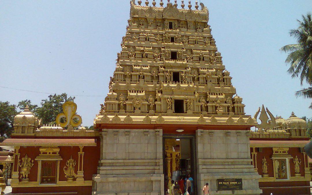 Kudroli Gokarnatheshwara