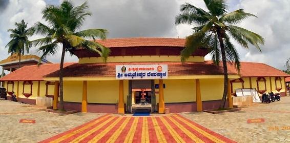 Vamanjoor Amrutheshwara Temple