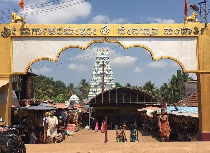 Mandarthi Durgaparameshwari