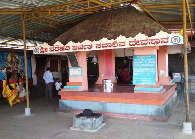 Narahari Sadashiva